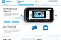 money.kyivstar.ua