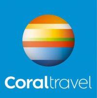 Coral Travel (Корал Тревел)