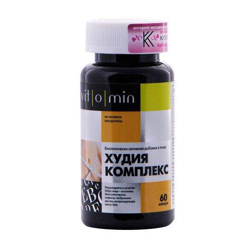 Препараты для похудения аптека