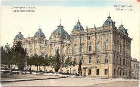 Днепропетровское училище культуры -