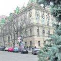 Отзыв о Днепропетровское училище культуры: