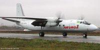 Авиакомпания Air Urga (Урга)
