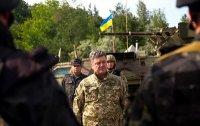Мирный план Порошенко по урегулированию ситуации на Востоке Украины