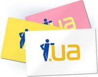 Информационно-развлекательный портал i.ua