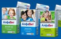 Витамины АлфаВит для детей