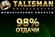Казино онлайн Talisman