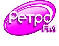 Ретро FM Украина