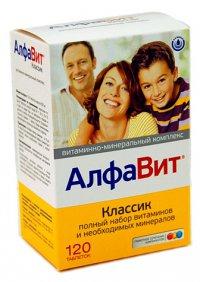 Витамины АлфаВит для взрослых