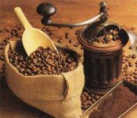 Кофе в зернах. Натуральный кофе