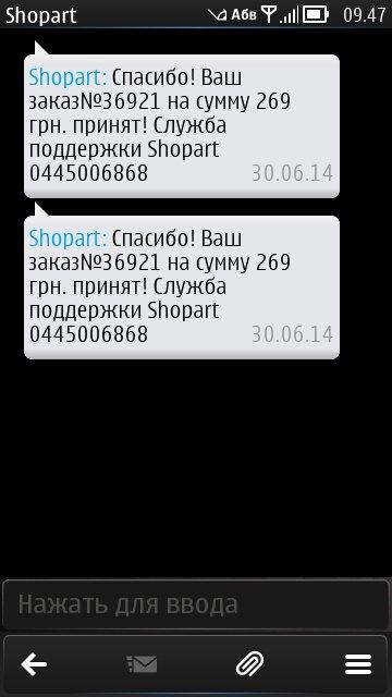 Shopart.ua. Интернет-магазин -