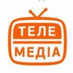 Телемедиа