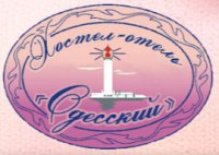 Хостел-Отель Одесский