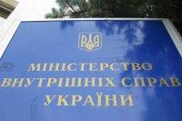 Реформа МВД Украины