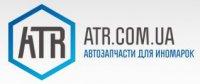 Интернет-магазин автозапчастей ATR