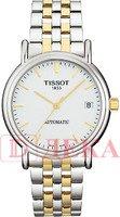 Часы Tissot -