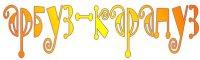 Интернет магазин детских товаров arbuz-ka