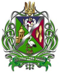 Деснянская районная государственная администрация