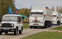 Гуманитарная помощь России для юго-востока Украины