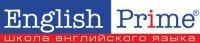 Школа английского языка English Prime