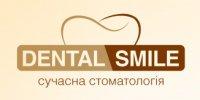 Стоматологическая клиника Denta Smile
