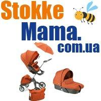 Интернет-магазин Stokke Mama -