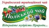 Полесский чай. ТМ Фито Украина