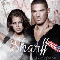 Sharff. Сервис доставки товаров из США