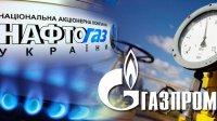 Прекращение газового сотрудничества в Россией