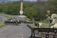 Военное положение на востоке Украины