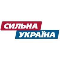 Партия Сильная Украина