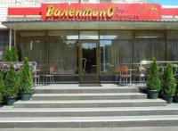 """Бар-ресторан """"Валентино"""", Киев"""
