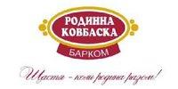 """""""Барком"""" - Родинна ковбаска"""