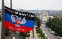 Особый статус на Донбассе
