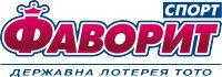 """Лотерея """"Фаворит спорт"""""""