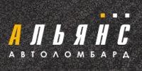 "Автоломбард ""Альянс"""