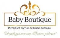 Интернет-бутик детской одежды babyb.com.ua