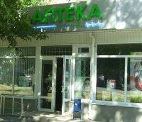 Интернет-аптека 24
