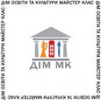 Дом образования и культуры «Мастер Класс»