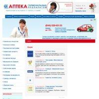 Интернет-аптека e-apteka