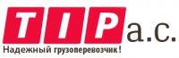 Транспортная компания TIPac