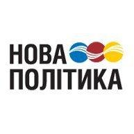 Политическая партия «Новая политика»