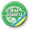Украинская Партия Зеленая Планета отзывы