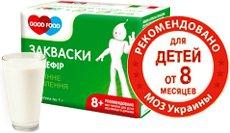 Бактериальные закваски ТМ Good Food -