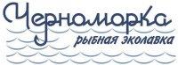 "Рыбная ЭкоЛавка ""Черноморка"""