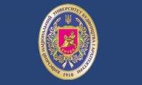 Киевский национальный институт строительства и архитектуры (КИСИ)