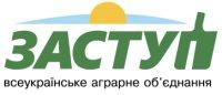 Всеукраинское объединение Заступ