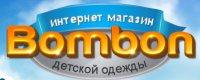 Интернет-магазин bombon.com.ua