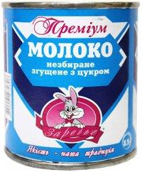 Сгущенное молоко Заречье