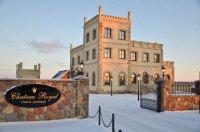 Гостиница Chateau Royal (Шато Роял)