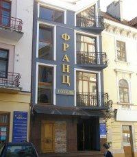 Гостиница Franz, Ивано-Франковск